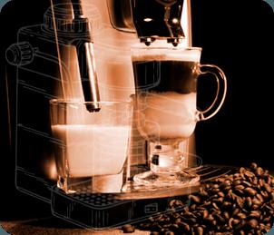 Аренда кофе машин